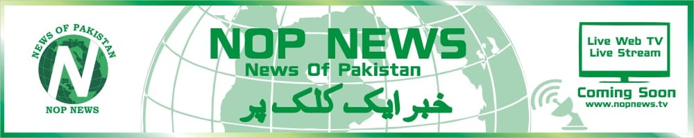 News Of Pakistan